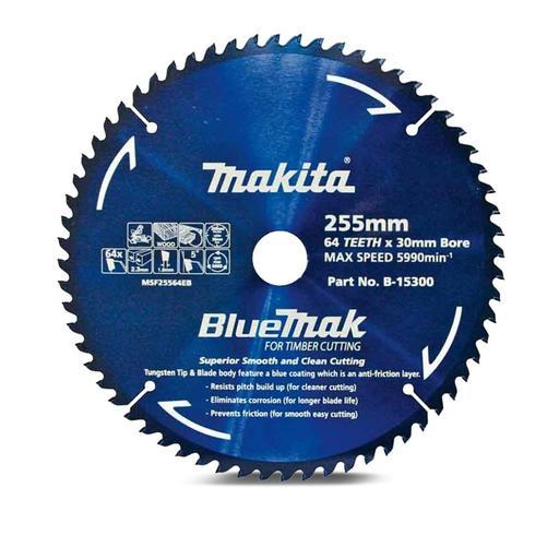 Makita 793346-8 2-Pack 305mm Replacement Blades for Planers 2012NB